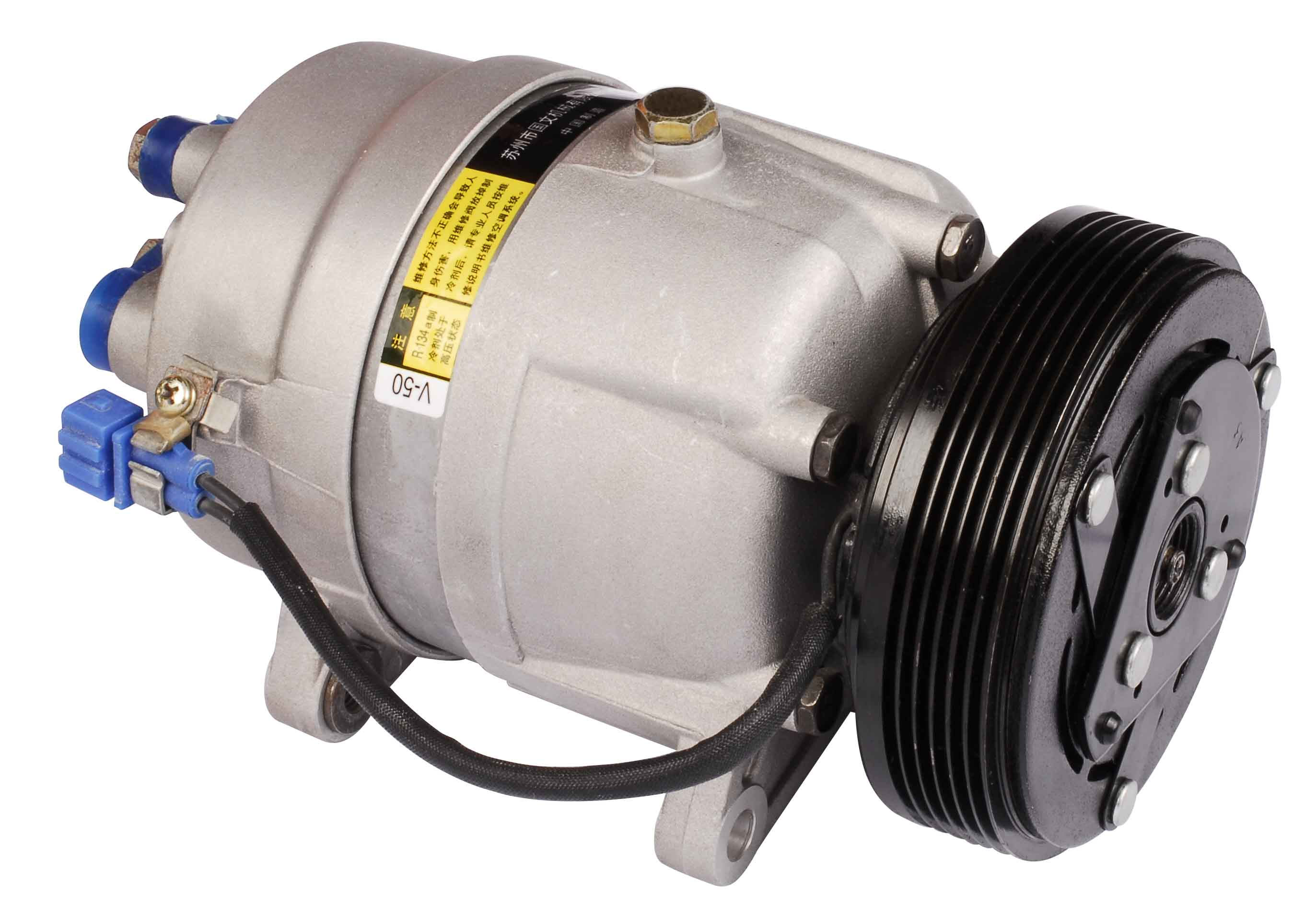 What Is The Air Conditioner Compressor?